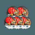 【5盒超值装】与美 懒人大厨 四川即食冒菜 浓香麻辣味 325g*5盒