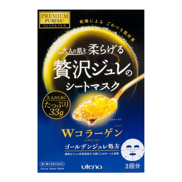 UTENA Premium Presa Golden Jul Mask Collagen 3sheets