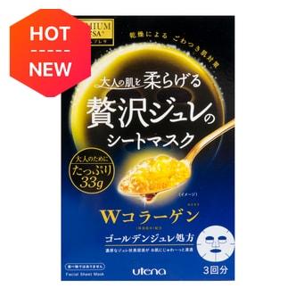 日本UTENA 佑天兰  双重胶原蛋白弹力保湿啫喱果冻面膜 3片入