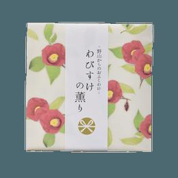 日本香堂||山野的祝福 线香12支||山茶花