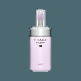 EXAGE Moist Advance Milk III, 110g @Cosme Award