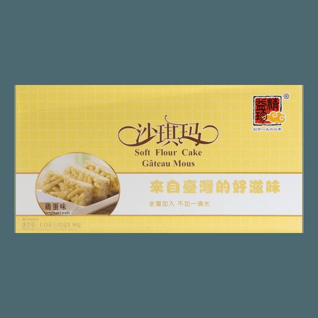 商品详情 - 精益珍 沙琪玛 鸡蛋味 盒装 30枚入 960g - image  0