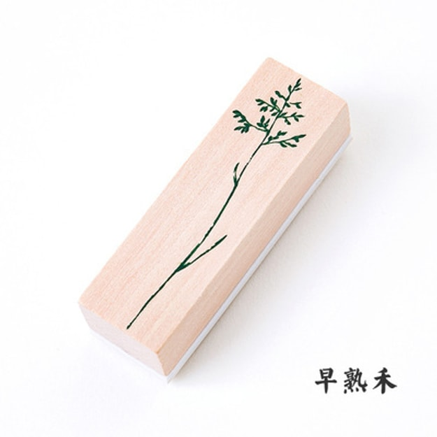 Product Detail - SUGERSHOP All things fresh wooden stamps Poa pratensis 100g - image 0