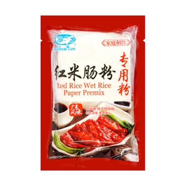 Baisha Red Rice Wet Rice Paper Premix 500g