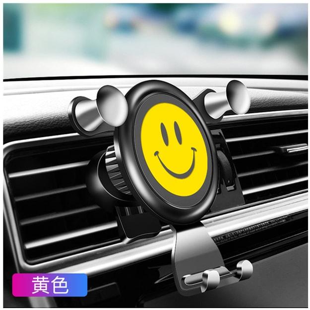 商品详情 - 买三送一 中国直邮 车载重力手机支架汽车出风口导航架 汽车用品 黄色一件 - image  0