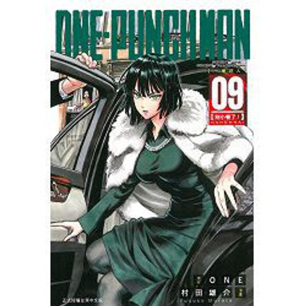 Product Detail - 【繁體】ONE PUNCH MAN 一拳超人09 - image 0