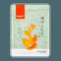 良品铺子 薄切土豆片(香辣味) 205g