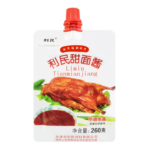 Product Detail - LIMIN Sweet Sauce 260g - image 0