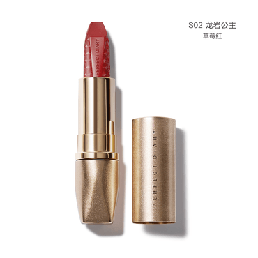 PERFECT DIARY Starring Gold Rouge Excess Lipstick S02