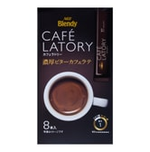 AGF Blendy CAFE LATORY Bitter Cafe Latte 64g
