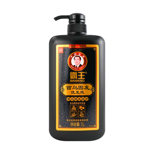 Product Detail - Shouwu Shampoo 1L - image  0