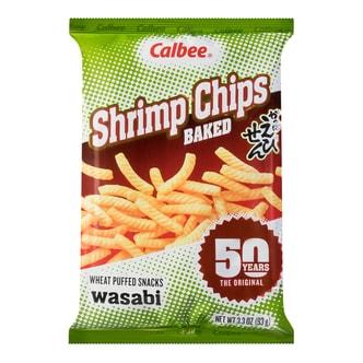 日本CALBEE卡乐B 虾条 芥末味 93g