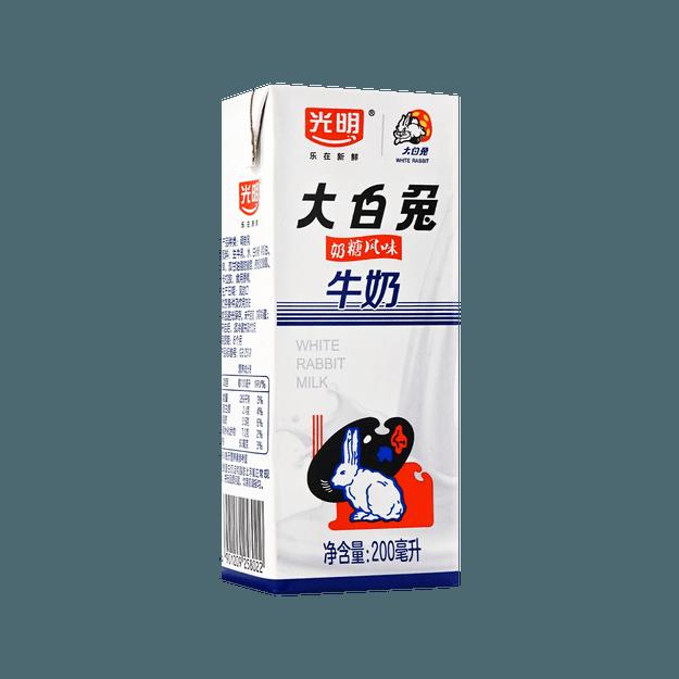 商品详情 - 【亚米独家】光明X大白兔 牛奶 奶糖风味 200ml - image  0