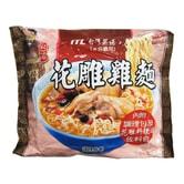 [台湾直邮] 台酒 花雕鸡袋面 200g/包(限购2包)