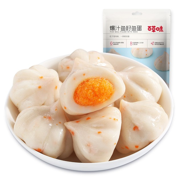 Product Detail - BE&CHERRY Fish Ball original flavor 108gx2 - image 0