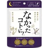 【日本直邮】日本GRAPHICO 爱吃的秘密 脂肪消失白芸豆热控减肥片 30粒 夜用