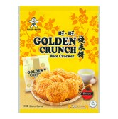 WANT WANT Golden Crunch Rice Cracker 63g