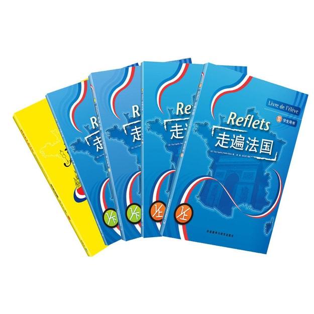 商品详情 - 走遍法国1(学生用书+练习册+语法手册)(套装共5册)(附MP3光盘2张) - image  0