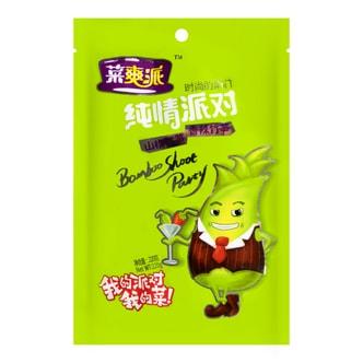 江中源 菜爽派 纯情派对 山椒竹笋&香辣竹笋 220g