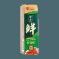 Wasabi Paste 45g