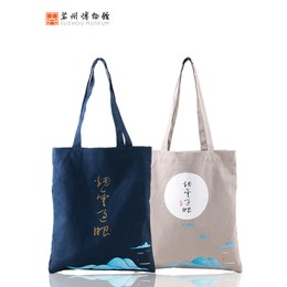 SUZHOU MUSEUM Creative Canvas single shoulder bag Grey 1PCS