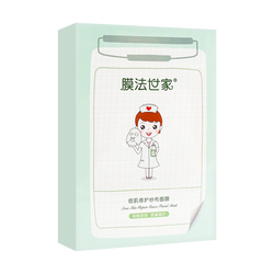 Acne Skin Repairing Mask 10 sheets