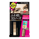 ISEHAN KISS ME HEAVY ROTATION Eyebrow Powder #02Natural Brown