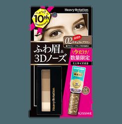 ISEHAN KISS ME HEAVY ROTATION Eyebrow Powder #02Natural Brown