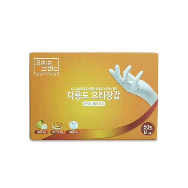 Product Detail - YORI GRIDA Nitrile Gloves For Food White 50pcs Size M - image 0