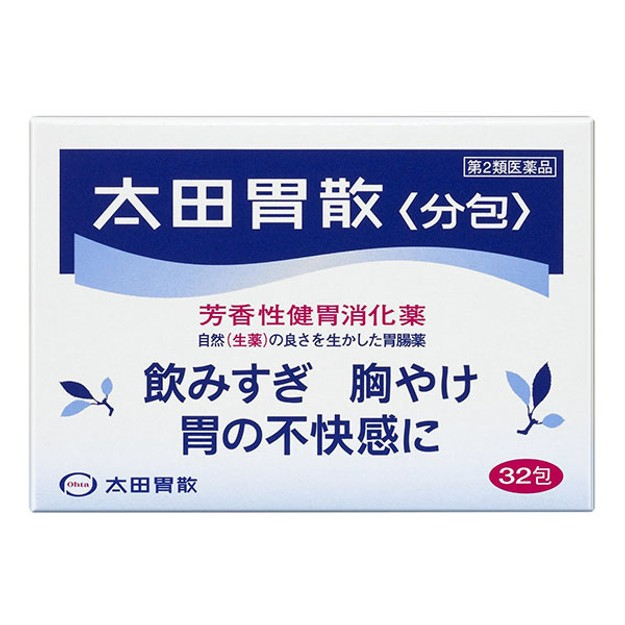 Product Detail - Ohta\'s Isan Antacid Powder 32pcs - image 0
