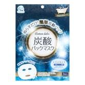COTTON LABO Bubble Pack Facial Mask 3sheets