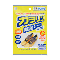 Japan Kokubo Bamboo Charcoal Dehumidification Sheets for Shoes Cases 2pcs