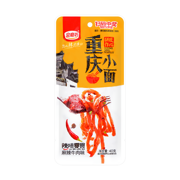 Product Detail - Chongqing Noodle Snacks Spicy Flavor 40g - image  0