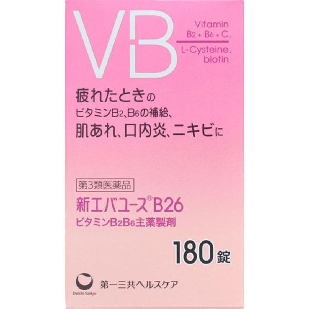 商品详情 - 【日本直邮】 伊能静推荐 第一三共VB片 B2B6维生素B族 口内炎改善肌肤粗糙 180粒 - image  0