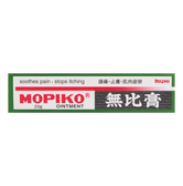 MOPIKO Pain & Itch Relieving Ointment 20g
