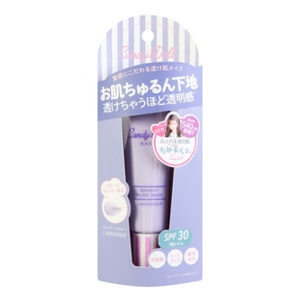 CANDY DOLL Bright Pure Base #Lavender SPF30 PA+++ 30g