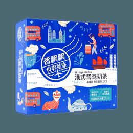 香飘飘 港式鸳鸯奶茶 12条入 264g