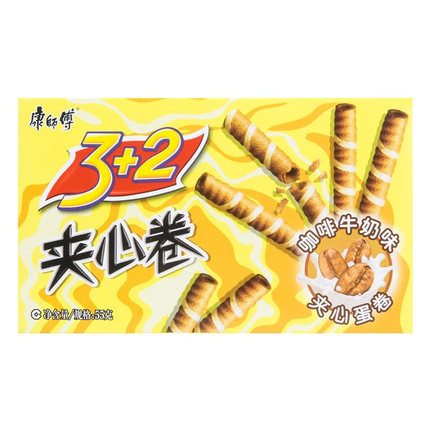Product Detail - MASTER KONG 3+2 Wafer Rolls Milk Coffee Flavor 55g - image 0