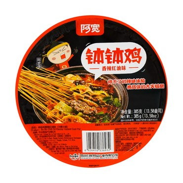 BJ-Bowl Bowl Chicken (Chili Oil) 385g