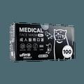 【台湾制造】Ufitto优美特居家生活 一次性三层成人医用口罩 25片装 17.5×9.5cm 我家小卷