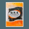 Dried Mustard Leaf 100g