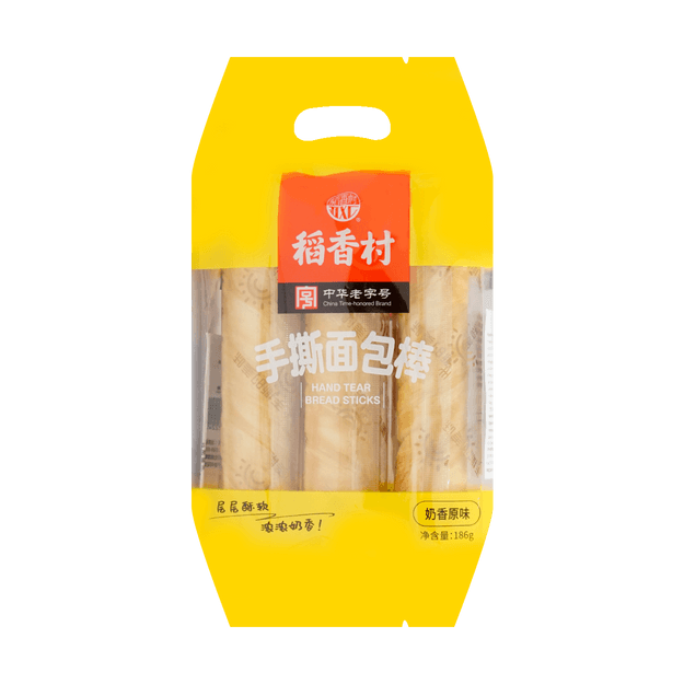 Product Detail - DXC Shredded Bread Stick Original Flavor 186g - image  0