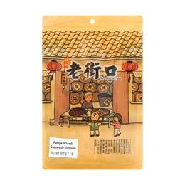 【尝味期限12/25/2020】老街口 南瓜子 500g