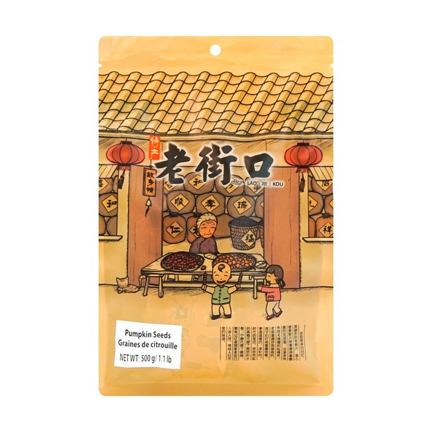 Product Detail - 【EXP 12/25/2020】LAOJIEKOU Pumpkin Seeds 500g - image 0