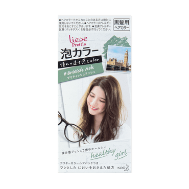 KAO LIESE PRETTIA Bubble Hair Dye #British Ash Random