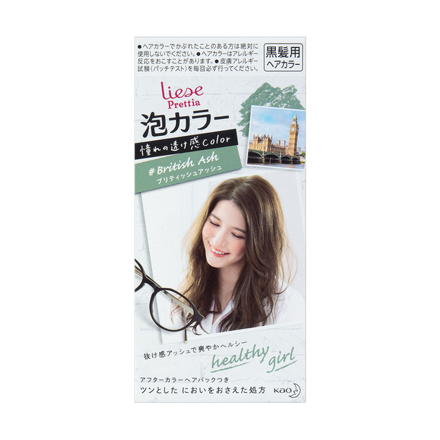 Product Detail - KAO LIESE PRETTIA Bubble Hair Dye #British Ash Random - image 0