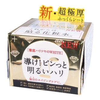 日本LULULUN 美白透亮抗衰面膜 32片入