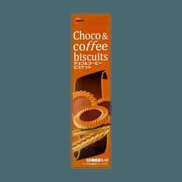日本BOURBON波路梦 巧克力咖啡饼干 108g