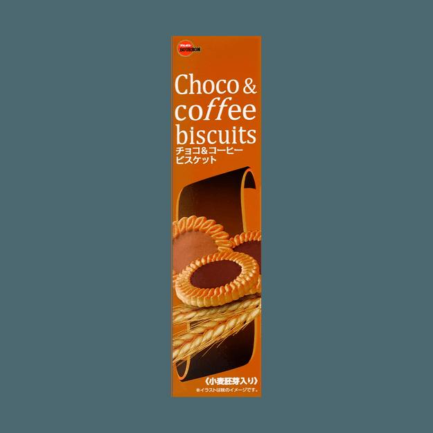 商品详情 - 日本BOURBON波路梦 巧克力咖啡饼干 108g - image  0