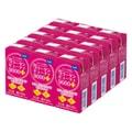 日本DHC 高效胶原蛋白美肌饮  高浓度版 9000mg 125ml*15瓶入  锁水保湿紧致肌肤